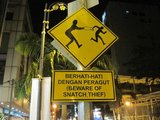 Chorizos en Kuala Lumpur.jpg