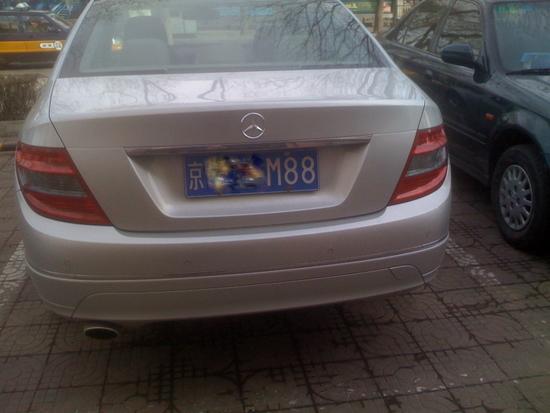 En martes ni te cases ni salgas con este coche a circular por Pekin.jpg