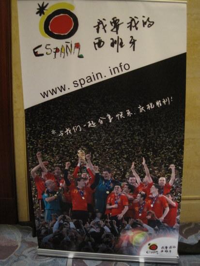 Ser Campeon del Mundo vende.jpg