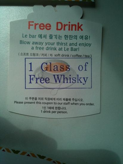 Si no te gusta el Whisky te jodes y bebes Whisky.jpg