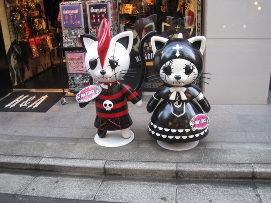 Toma Hello Kitty.jpg