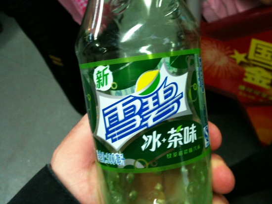 Voy a Comprar esta Sprite con Extra Limon.jpg