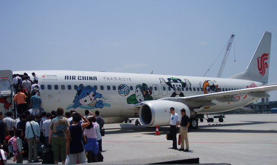 avion02.jpg