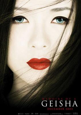 memories-of-a-geisha_us.jpg