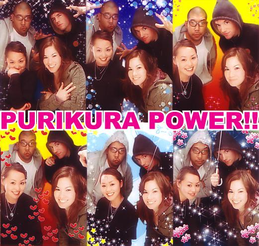 purikura02.jpg