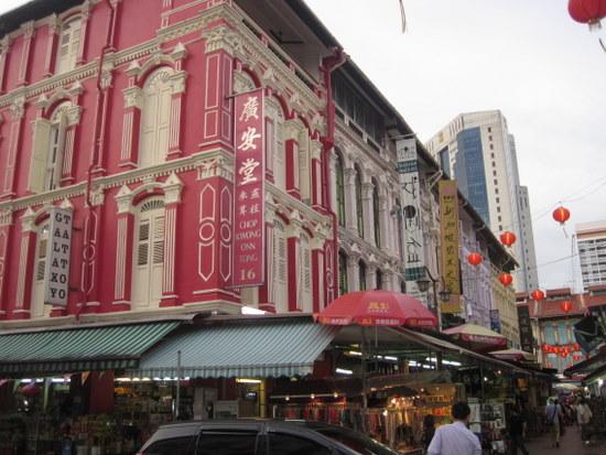 barrio chino 1.jpg
