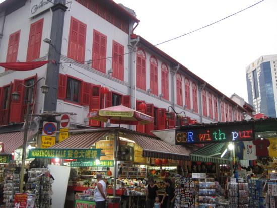 barrio chino 3.jpg