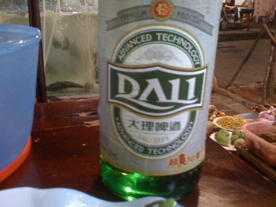 birra de tecnologia avanzada.jpg