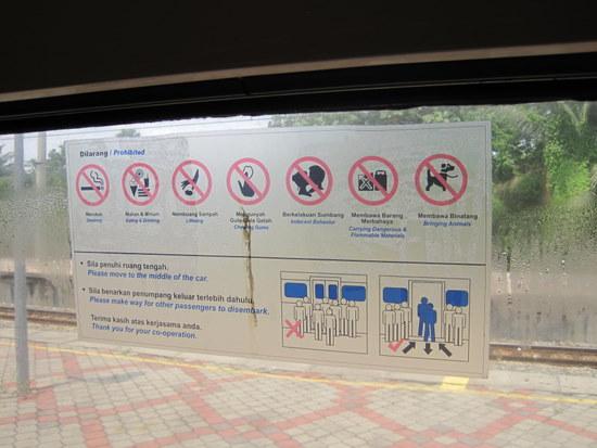cartelico de lo que no se puede hacer en el tren.jpg