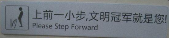 letrero.JPG