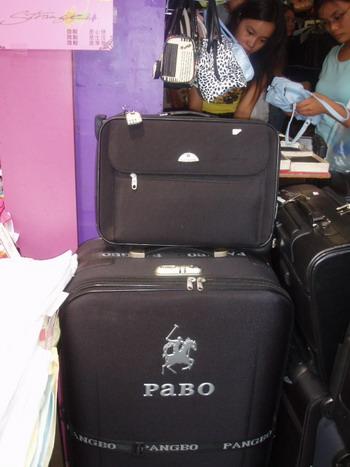 maleta de piel de pabo.jpg