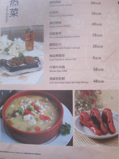 menu01.jpg