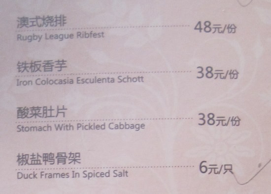 menu03.jpg