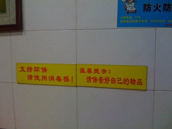 no te olvides de seguir estos importantes consejos que estan clarisimos para los turistas.jpg