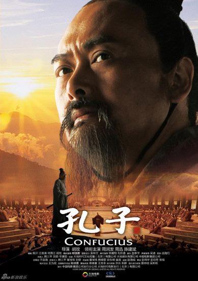 poster_confucius_01.jpg