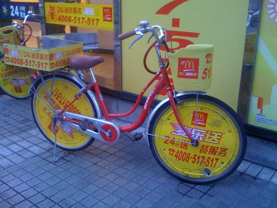 ruedas de disco tublar con publicidad-1.jpg