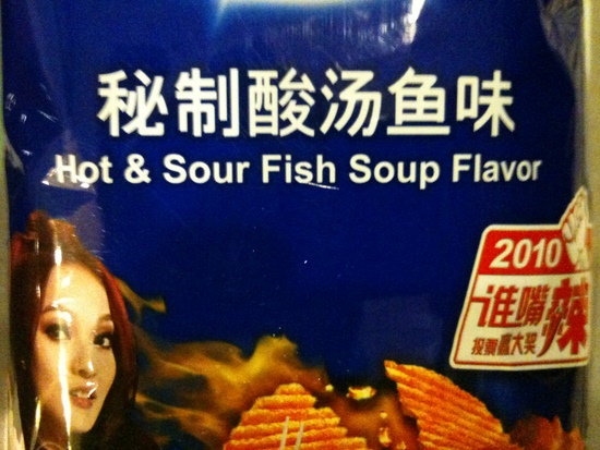 sopa de pejcao laminada.jpg