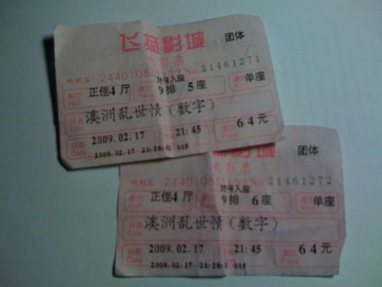 ticketos para Australia.jpg