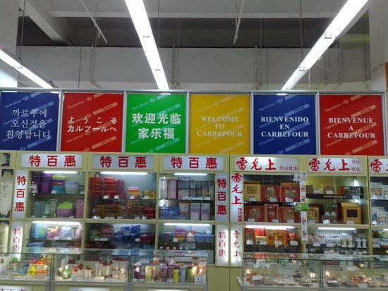 toma poliglotismo.jpg