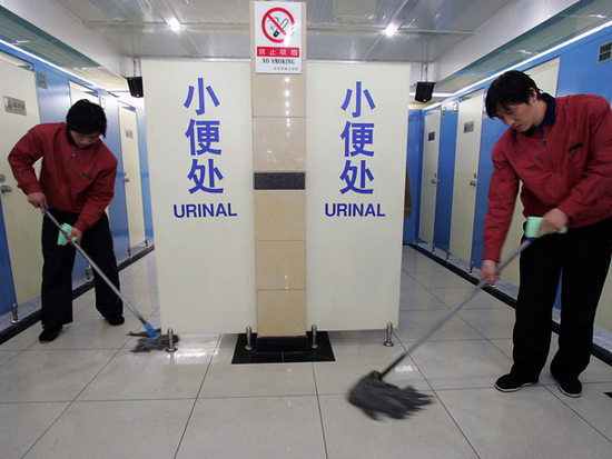 urinariochina.jpg